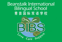 Beanstalk International Bilingual School