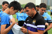 Day 6: Thursday 26th July (afternoon) with Carlos Tevez