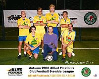 Autumn 2006 Allied Pickfords CF 5's League