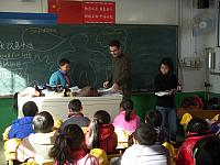 2010 Autumn Xingyu Shuangyu School