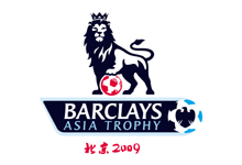 Watch the Barclays Asia Trophy in Beijing this summer!