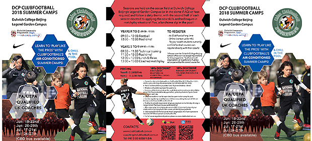 DCP ClubFootball Summer Camps