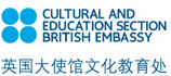 Cultural and Education Section of the British Embassy - British Council